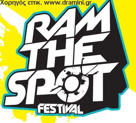 RAM THE SPOT xorigos epik13