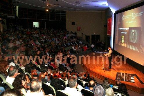 enarxi festival tmm 2014