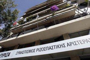 ta-grafeia-syriza-stin-plateia-koumoundourou-sima-logotupo