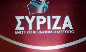 SYRIZA_29052014094736