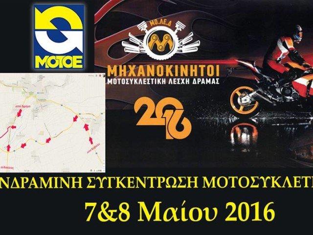 moto lesxi dramas 16_n