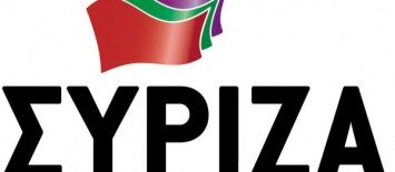 logo_syriza_ekm