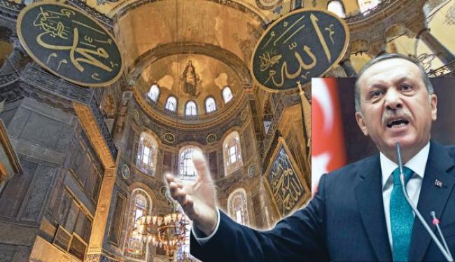 Ερντογάν: Η απελευθέρωση της Αγίας Σοφίας ήταν όνειρο από τα νιάτα ...